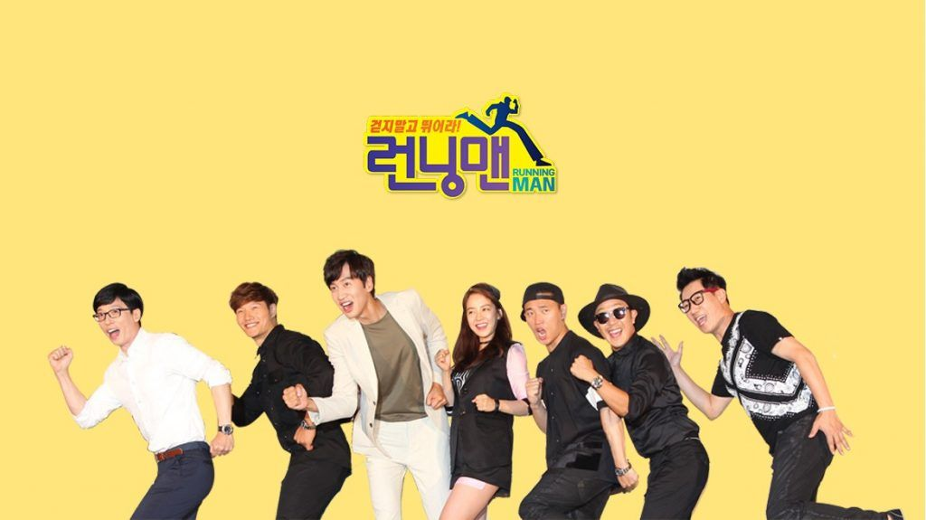 Running Man Ep 455 Eng Sub Watch Full Hd Running Man Running Man Korea Running Man Korean