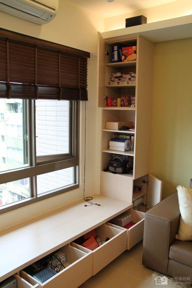 43+ Living room bay window furniture arrangement ideas in 2021