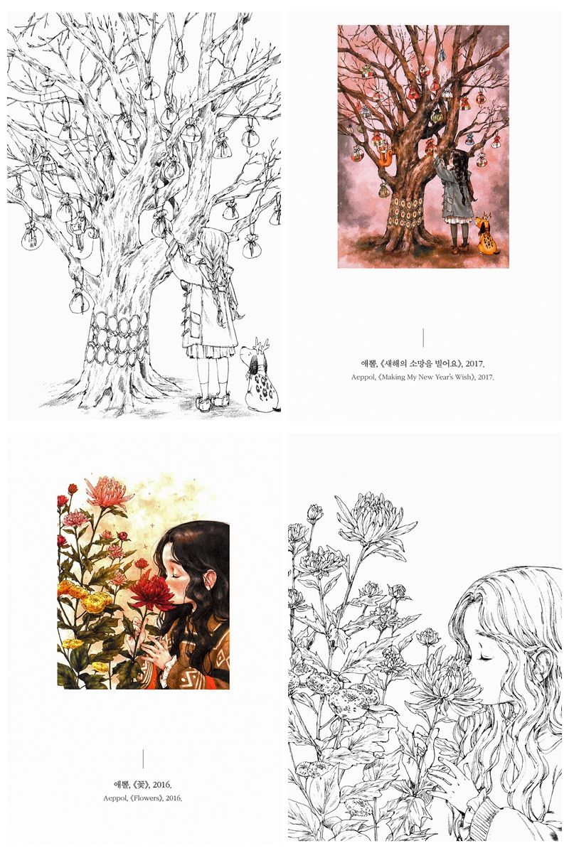 Aeppol Forest Girl Coloring Book Kayliebooks In 2020 Coloring Books Forest Girl Color