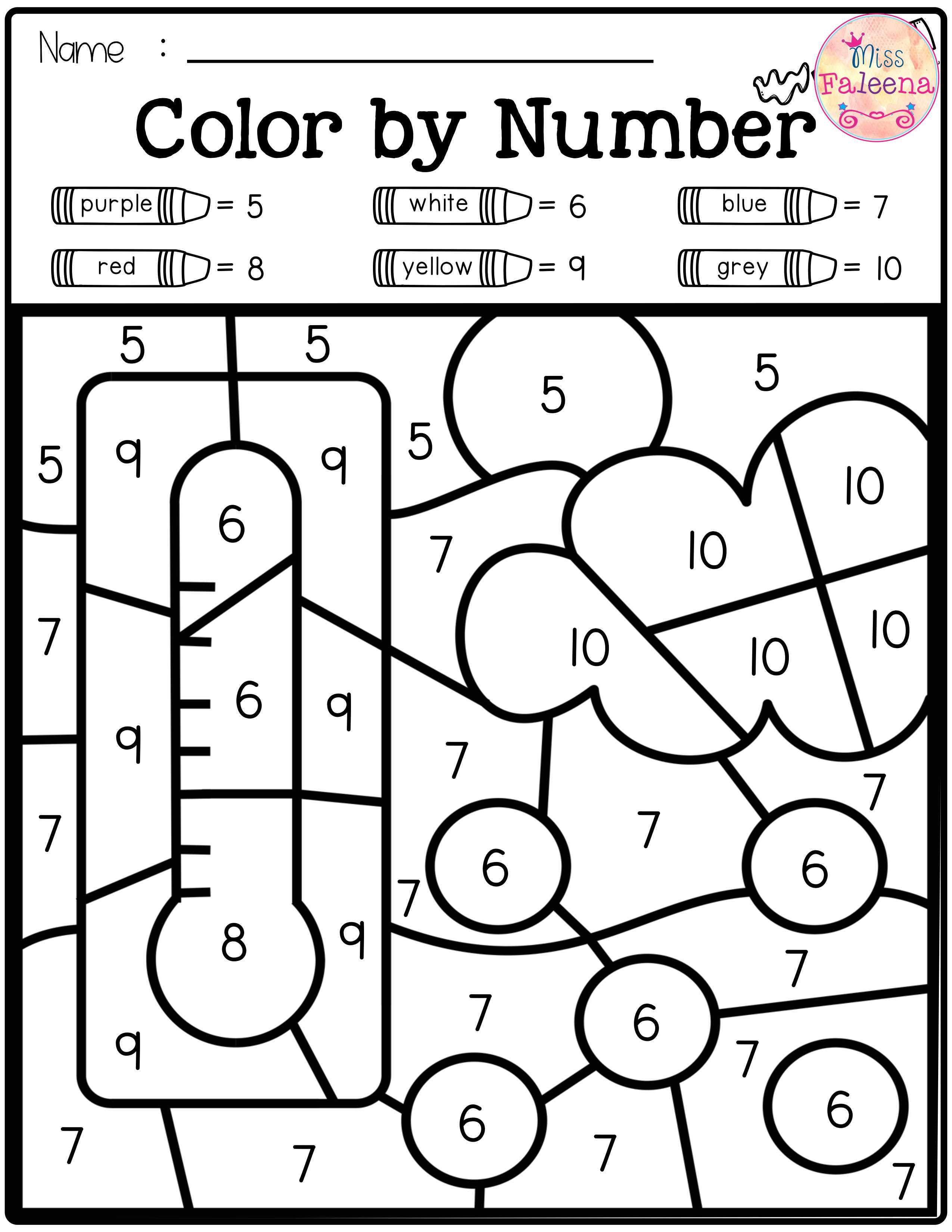 Free Color By Code Math Color By Number Addition