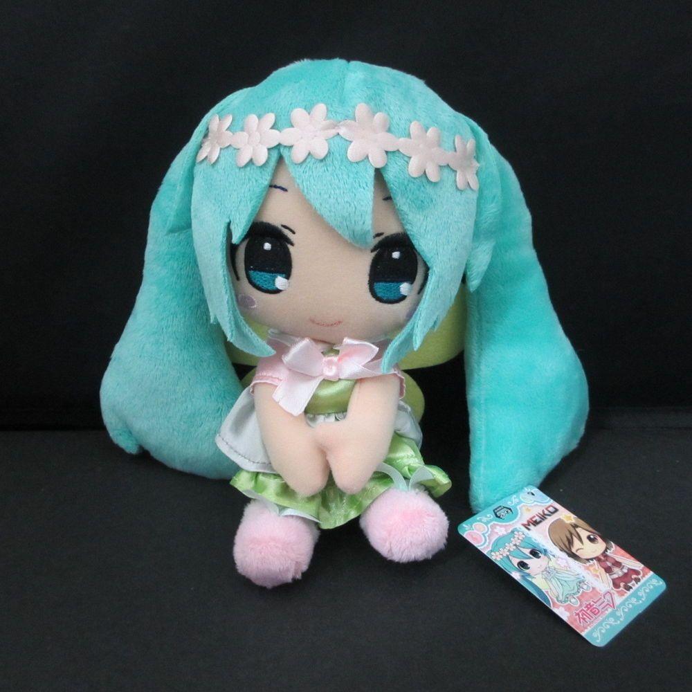Hatsune Miku Plush Doll anime Vocaloid TAITO