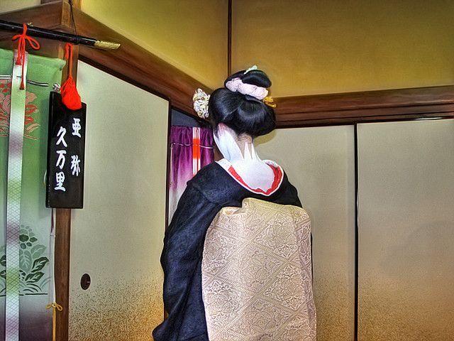 Geisha's Back | Flickr - Photo Sharing!
