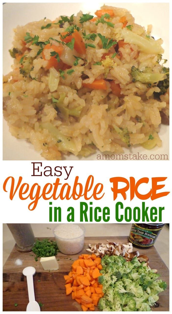So easy this vegetable rice recipe is all cooked in your rice cooker, so no extra dishes needed! Hooray for a one pot dinner meal that cooks itself! via @amomstake #ricecookermeals