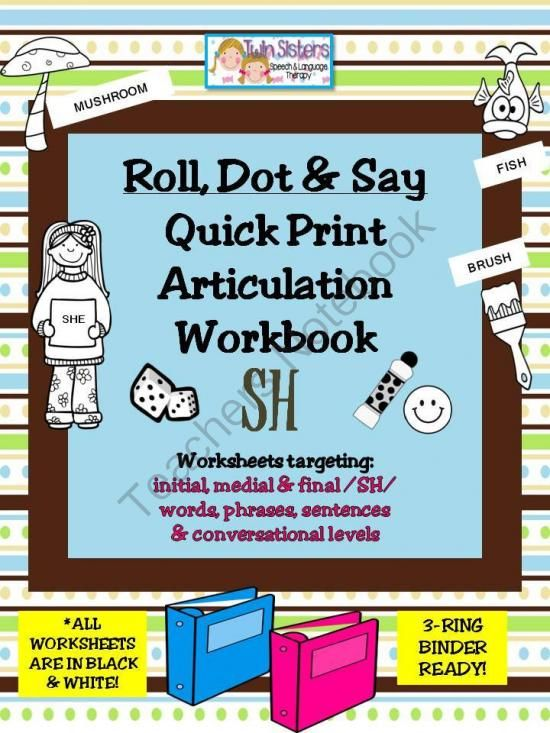 Roll, Dot & Say Quick Print Artic Workbook - /SH/ Sound from ...