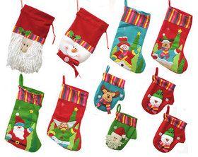 Winter Wonderland Christmas Stocking and Novelty Gift Bag Set