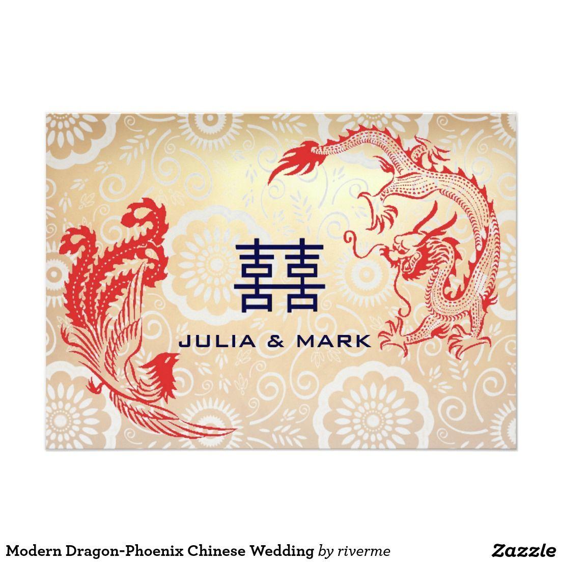 Modern Dragon-Phoenix Chinese Wedding Invitation | Wedding ...