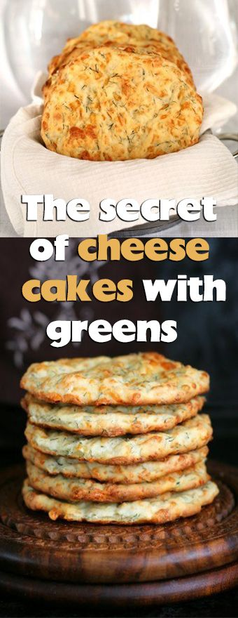 The secret of cheese cakes with greens The secret of cheese cakes with greens