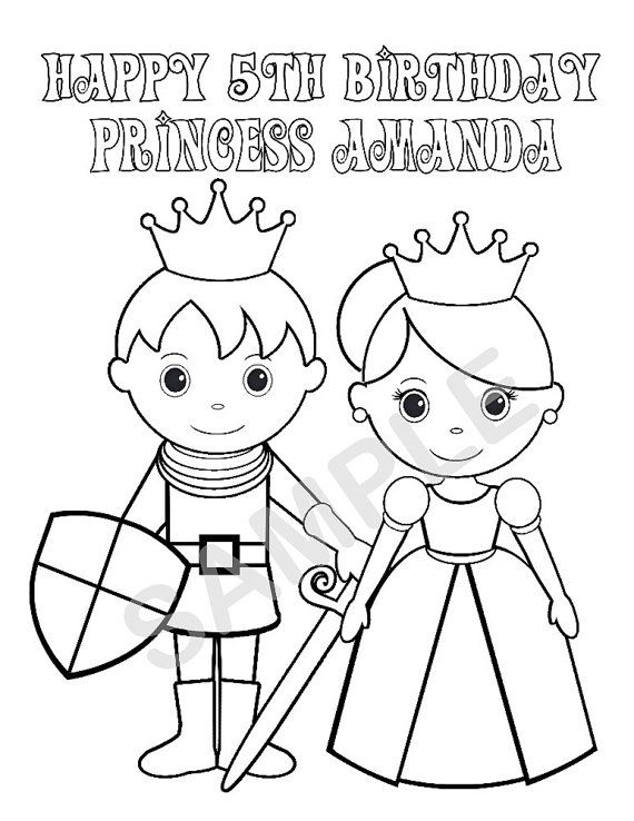 Personalized Printable Princess Prince Knight Birthday Party Favor Childrens Kids Coloring Page Activity Pdf Or Jpeg File Disegni Bambini Festa Del Vino Bambini Da Colorare