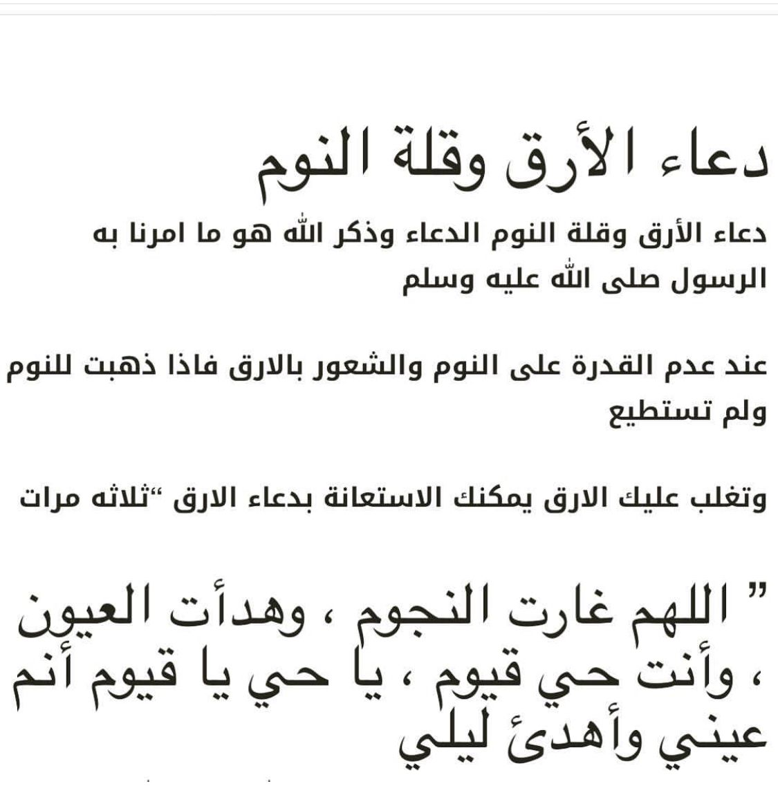 آمين يارب العالمين Quran Quotes Islamic Quotes Quran Verses