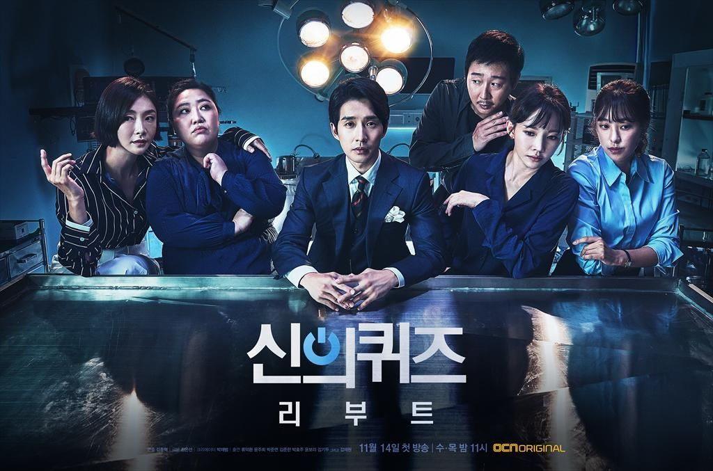 God S Quiz Reboot Ep 6 Eng Sub 2018 Korea Drama Online Server Vip This Is A Drama About Elite Doctors And Forensic Scientists Investigating Mysterious Dea Co Hinh ảnh