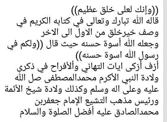 Pin By جبار ابو سجاد On خاص Math Calligraphy