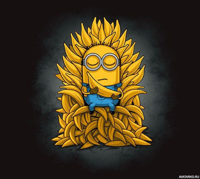 Миньон сидит на троне из бананов с закрытыми глазами — Авы ...