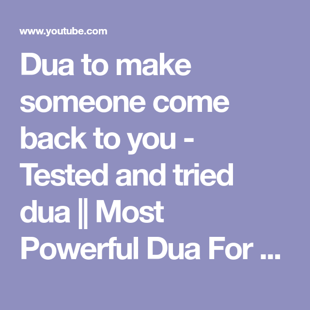 "dua for love back +91-9615555580, Recite ""Al Wadud"" daily"