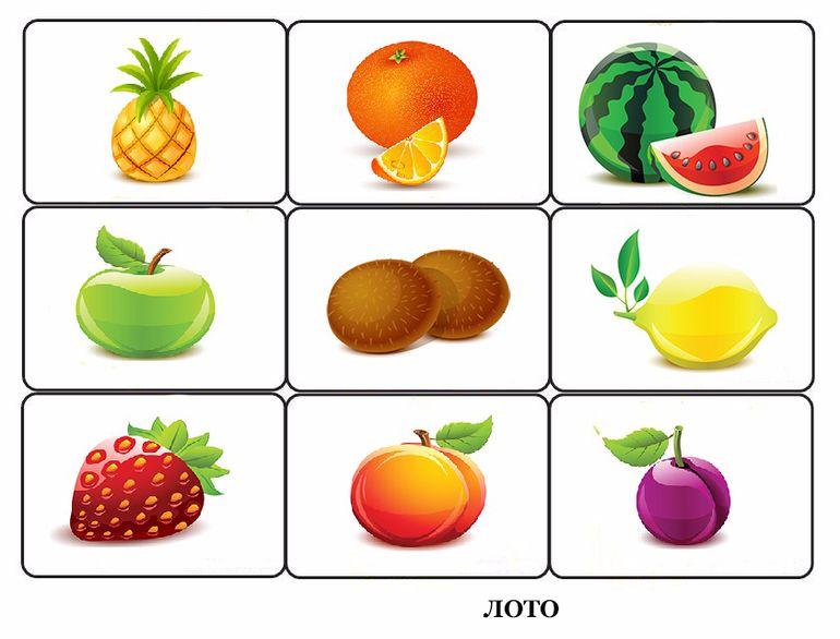 его развивающие картинки фрукты и овощи для существовать легкой форме