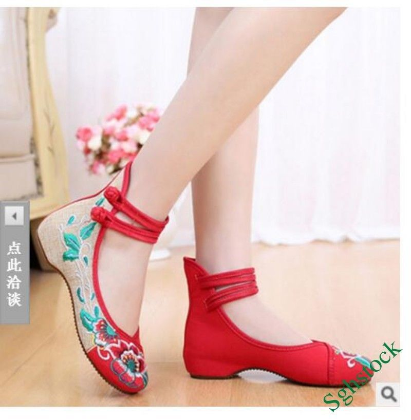 Old Beijing Folk Womens New Embroidered Floral Wedge Casual Dance Shoes 3Colors*