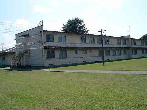 Security Hill, Misawa Japan   those r haunted lol | Memories