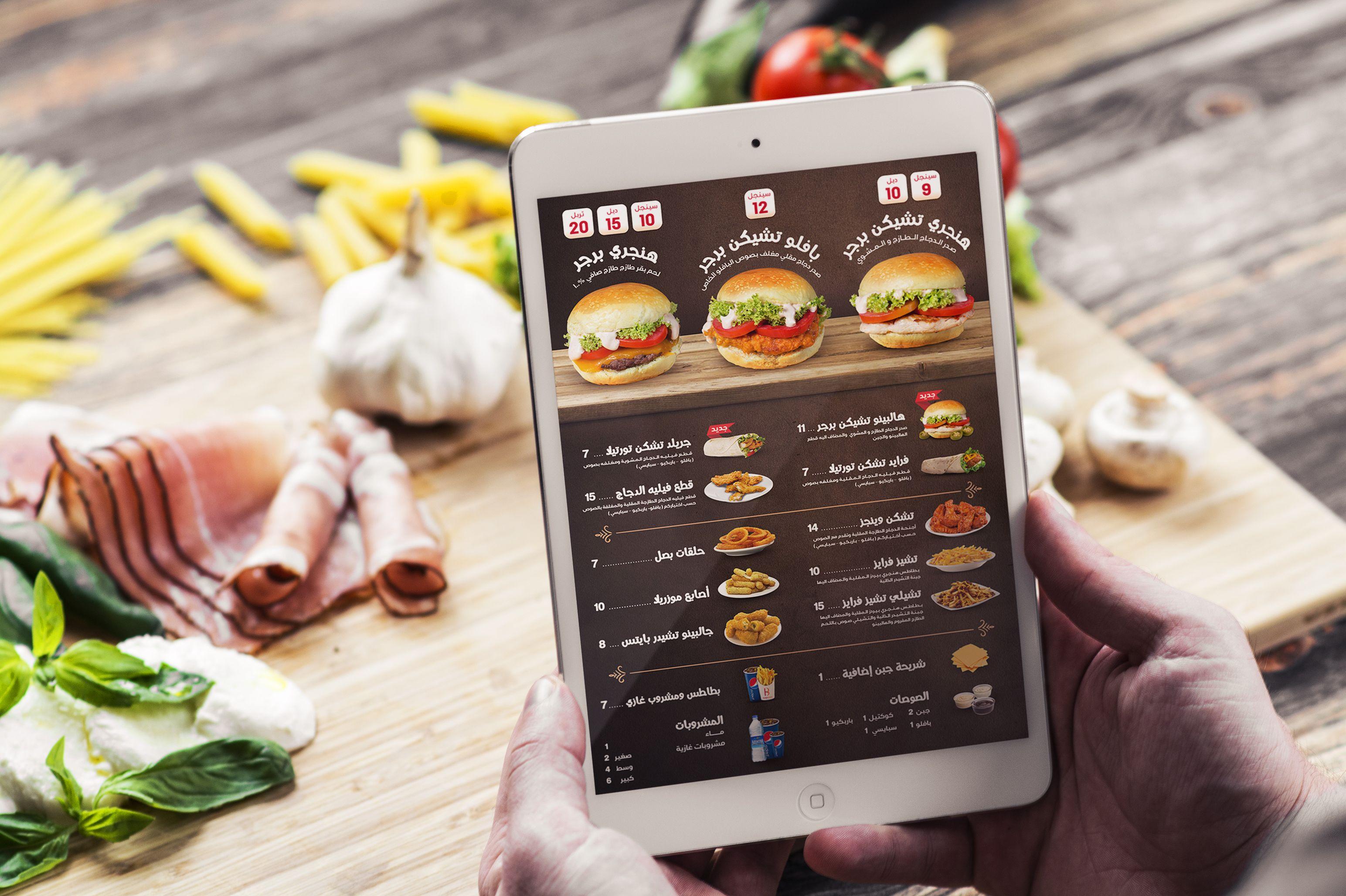 نتيجة بحث الصور عن تصميم منيو Psd Restaurant Branding Restaurant 10 Things