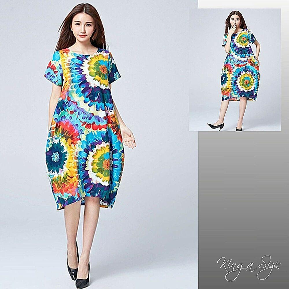 Kleid - Lagenlook Sommerkleid Womens Dress Casual Lose Outfits Gr