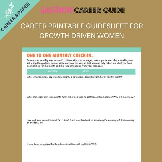 career development reflection paper