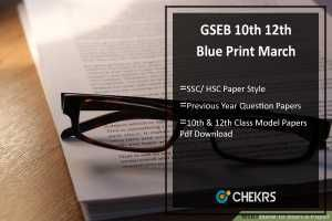 Gseb 10th 12th blue print march 2018 download papers previous papers gseb 10th 12th blue print march 2018 ssc hsc paper style previous papers malvernweather Choice Image