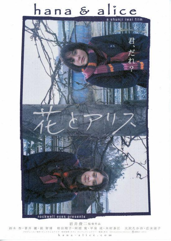 ���_1繝壹シ繧クス(繝代Φ繝輔Ξ繝繝)闃ア縺ィ繧「繝ェ繧ケ|花