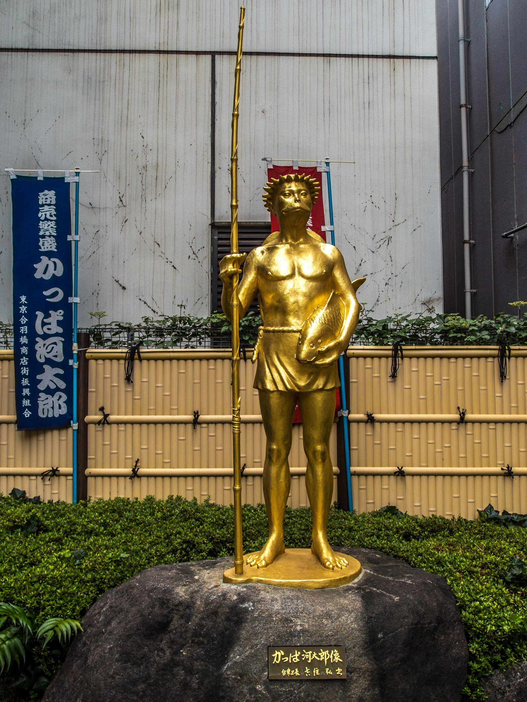 geautoriseerde site op voorraad gloednieuw Asakusa/Kappabashi Shitamachi Tanabata Matsuri 12/27 ...