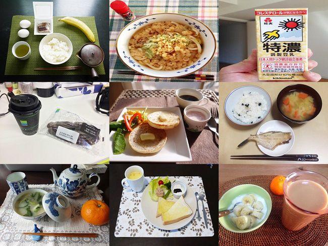 20 Japanese Breakfasts