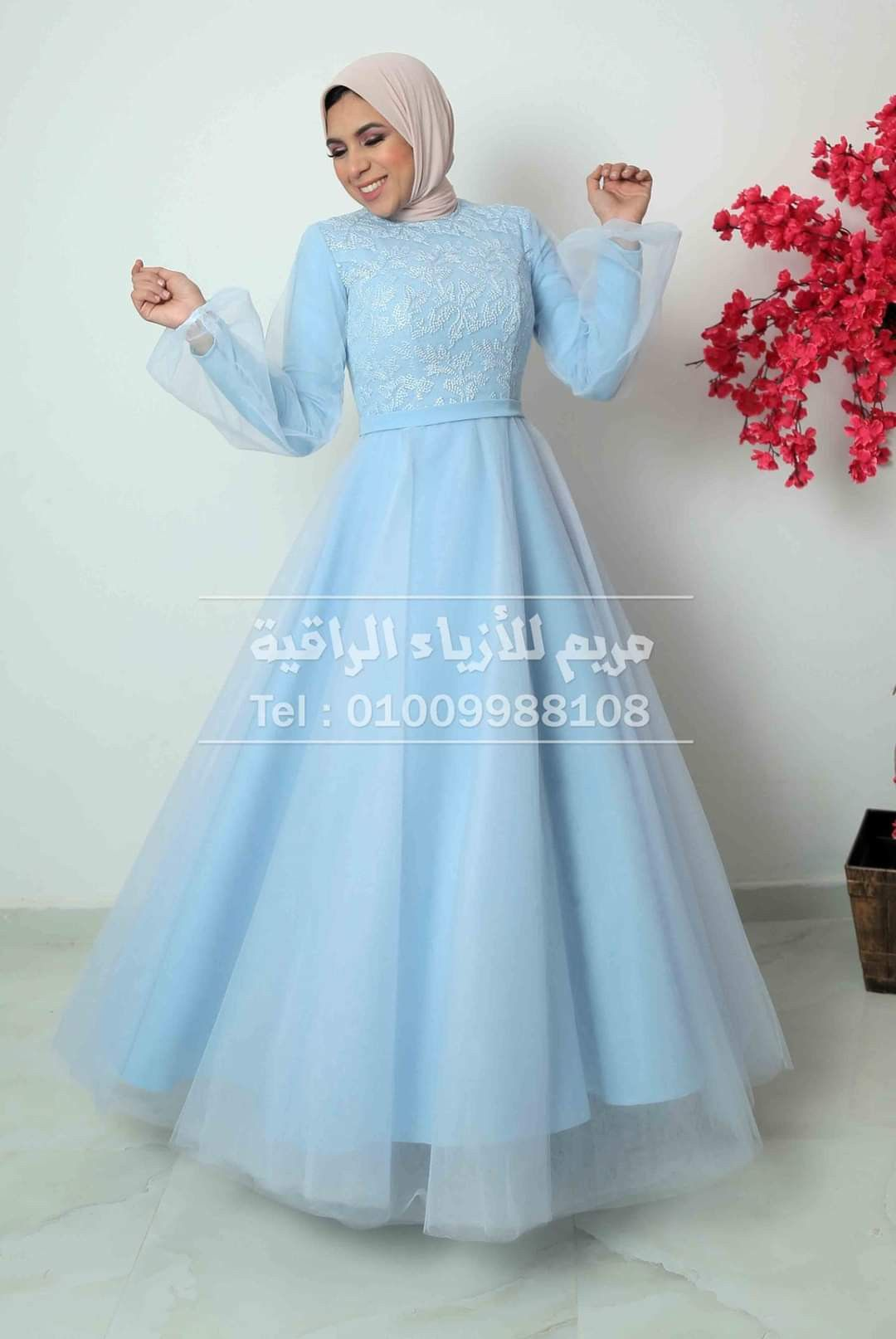 فستان سواريه بيبي بلو للمحجبات Hijab Dresses Fashion Drawing Dresses Dresses Hijab Fashionista