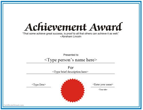 special certificate achievement award certificate certificatestreetcom - Certificate Of Achievement Template Free