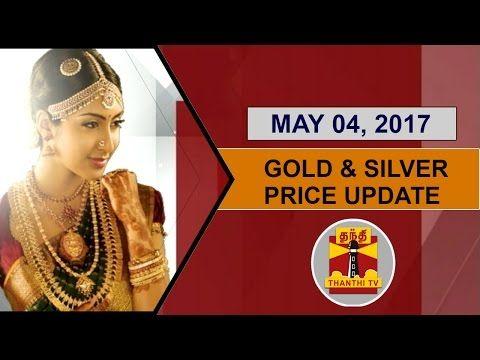 (04/05/2017) Gold & Silver Price Update - Thanthi TV - (More Info on: http://LIFEWAYSVILLAGE.COM/videos/04052017-gold-silver-price-update-thanthi-tv/)