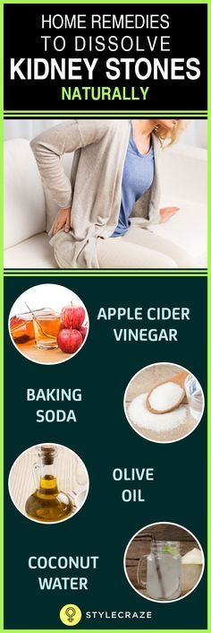 In This Article We Have Listed The Best Home Remedies For Kidney Stones That Will Either Reduce The Siz Holistic Health Remedies Kidney Stones Remedy Remedies