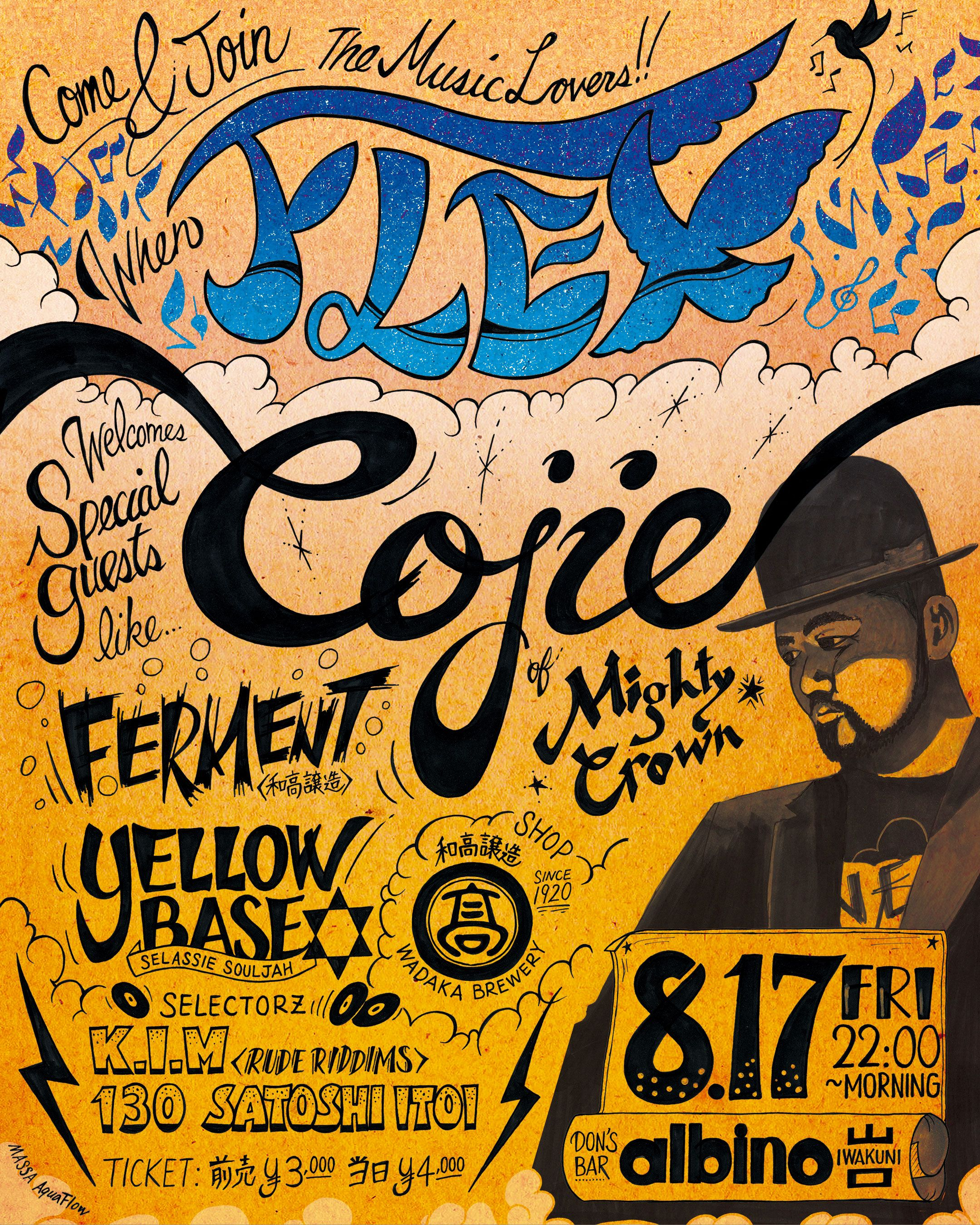 Hand-drawn typography poster for Reggae Event called FLEX with COJIE