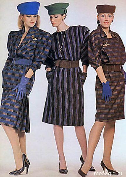 Мода 70 годов в россии