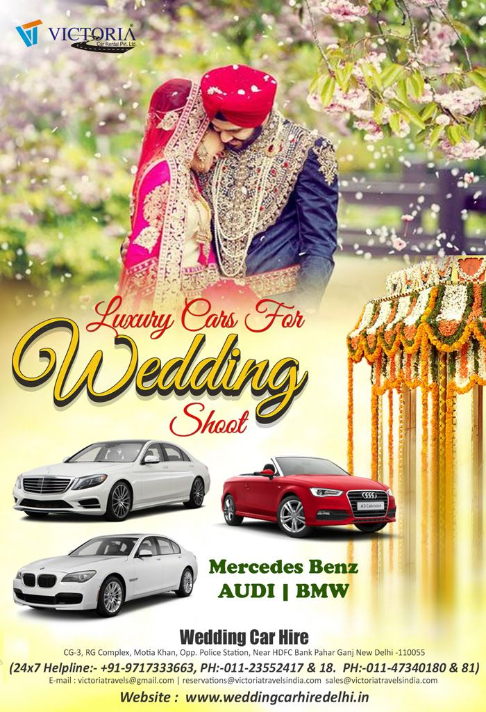 Http Www Punjabcarhire Com Self Drive Car Bathinda Html Cab For Wedding In Bathinda Luxury Car Hire Bmw I