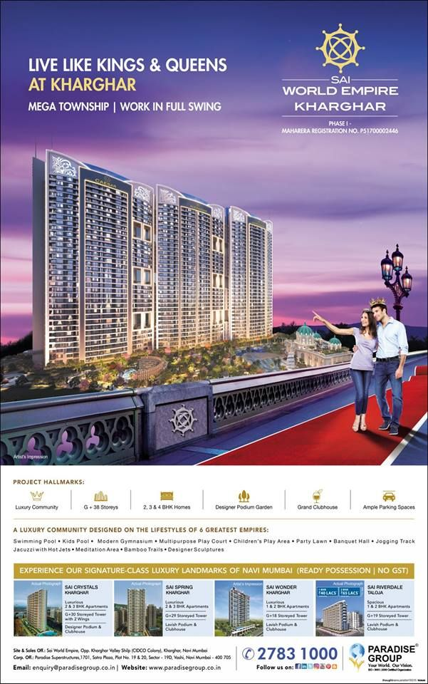 Check out our ad in The Times of India Navi Mumbai
