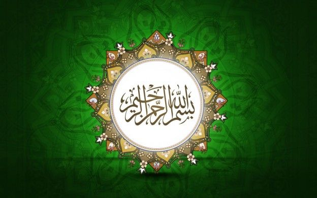 Islamic Wallpapers Hd Pictures Islamic Wallpaper Hd Islamic Wallpaper Quran Wallpaper
