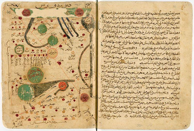 Orientalische Handschrift | Schätze der Forschungsbibliothek Gotha