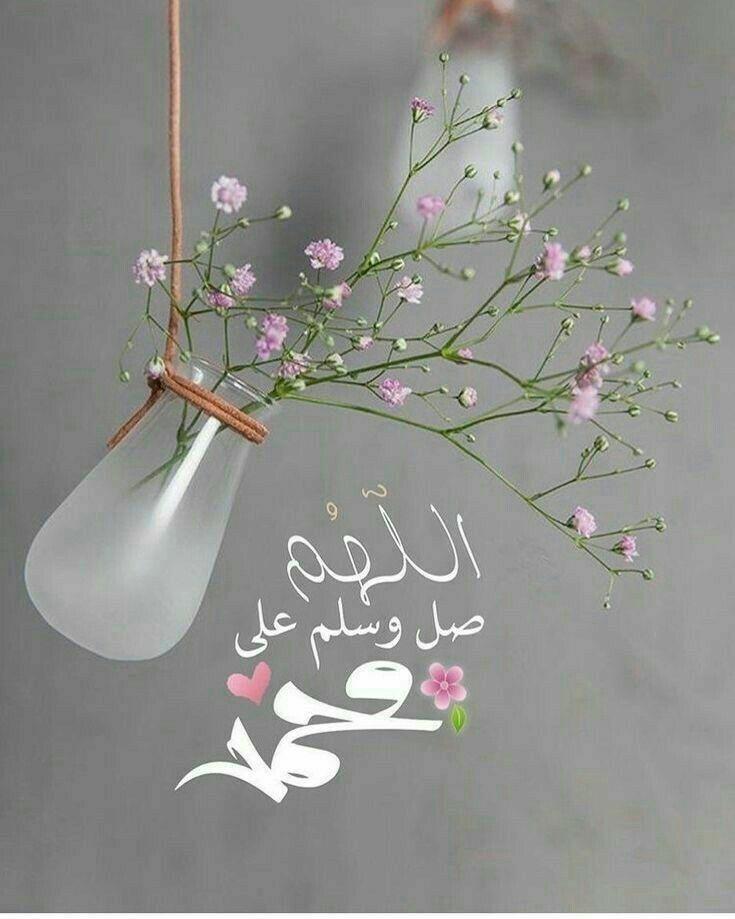 Tahir Saleem On Twitter Islamic Images Islamic Wallpaper Iphone Islamic Quotes Wallpaper