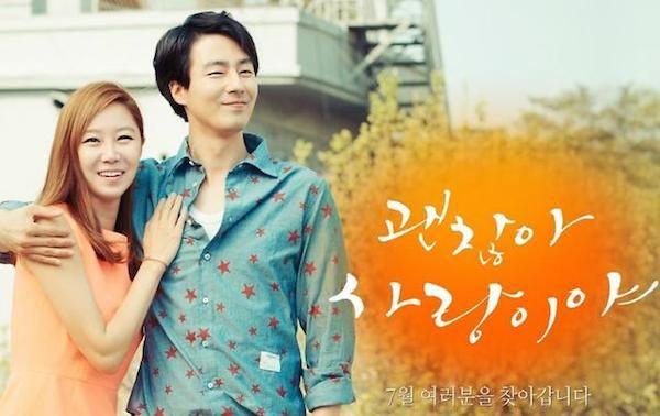 沒關係 是愛情啊 | Korean drama, Movies and tv shows, Dance