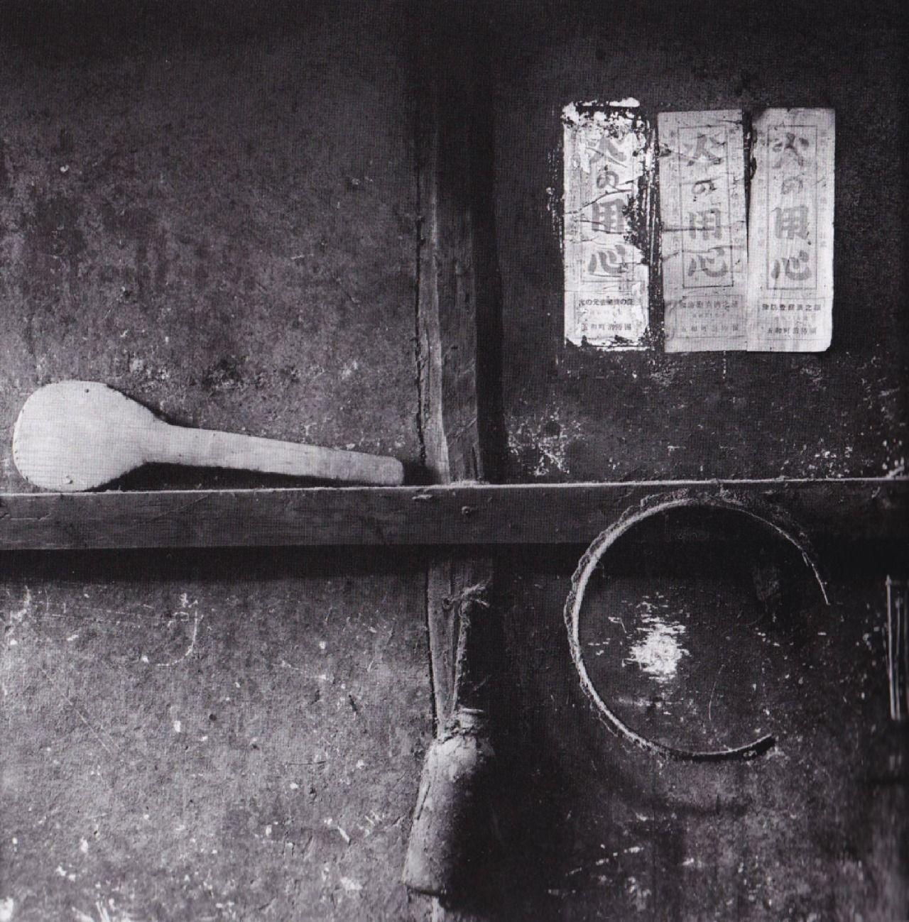 House No.9 (Amakusa, Kumamoto, Kyushu, Japan, 1959.) © Shōmei Tōmatsu (東松 照明)