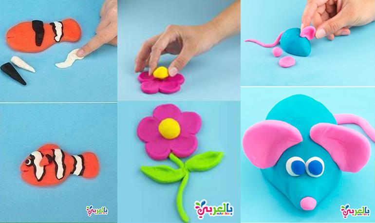 اجمل العاب الصلصال للأطفال تشكيل حيوانات بالخطوات بالعربي نتعلم Kids Rugs Novelty Decor