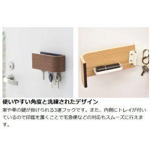 Key storage Key hook Magnet Rin RIN (Key hook wall hanging Yamazaki Kogyo) Living To PayPay Mall …