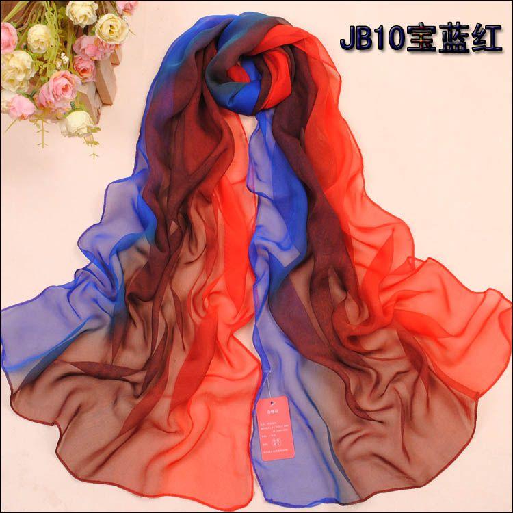 disney sleeping beauty vintage silk scarf