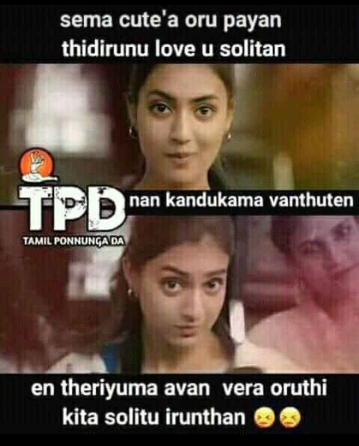 Tamil Funny Memes Photo Album Quote Comedy Memes