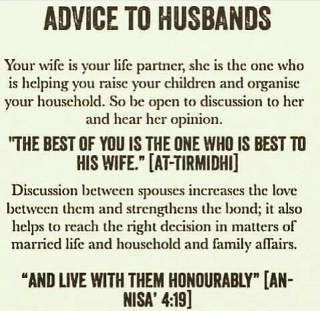 Advice To Husbands In Islam Involve Her In Important Discussions Hear Her Opinio Islamic Quotes On Marriage Islamic Love Quotes Islamic Inspirational Quotes
