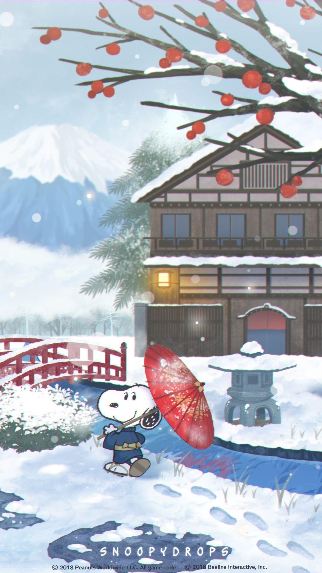 Snoopy スヌーピー 雪景色 雪景色 イラスト スヌーピーの壁紙