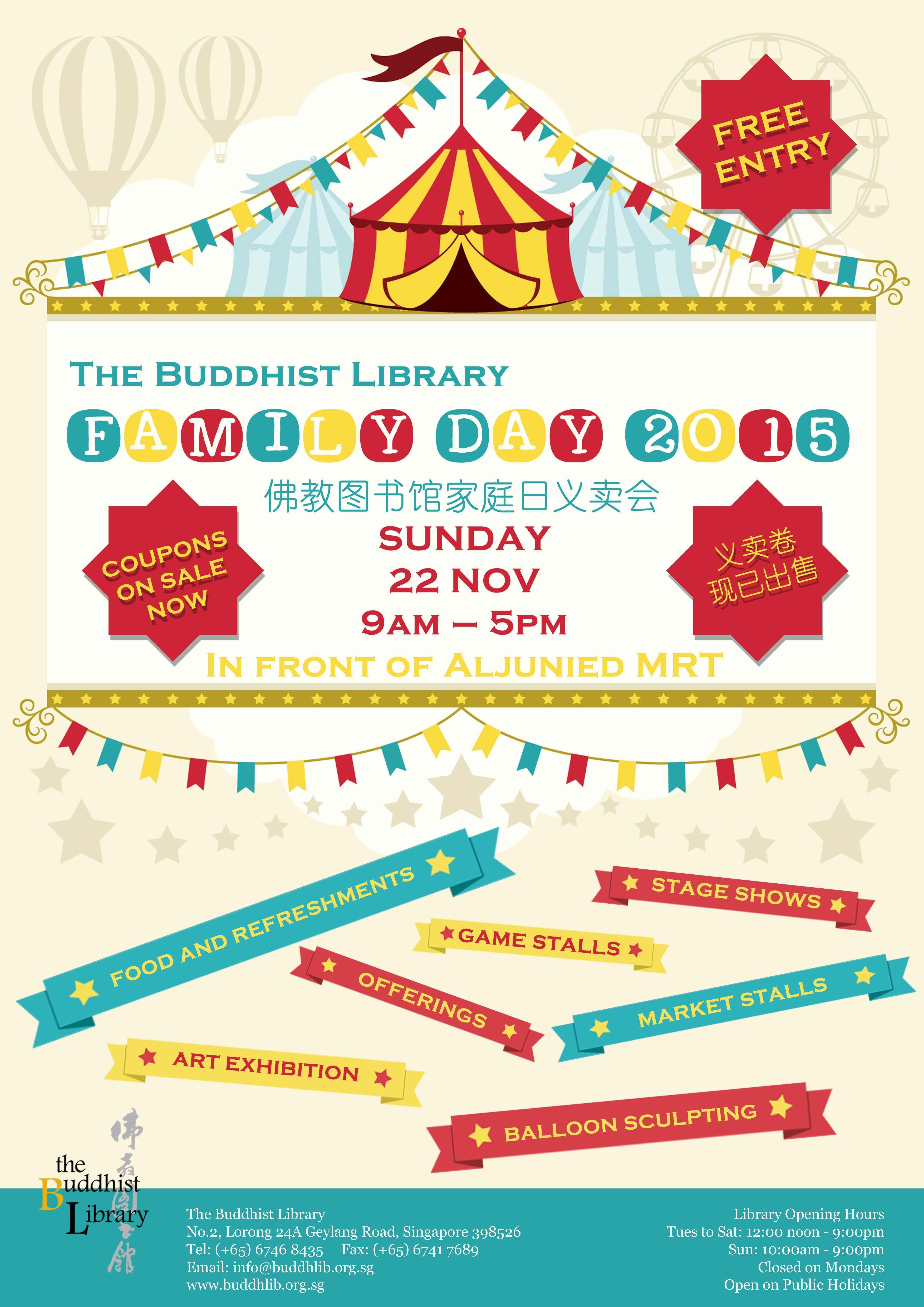 Buddhist Library Family Day Funfair 2015 Poster €� Illustration:  Freepik