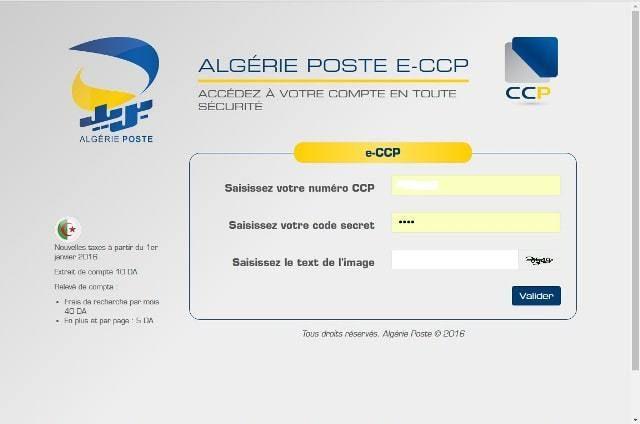 POSTE DZ CCP ALGERIE TÉLÉCHARGER