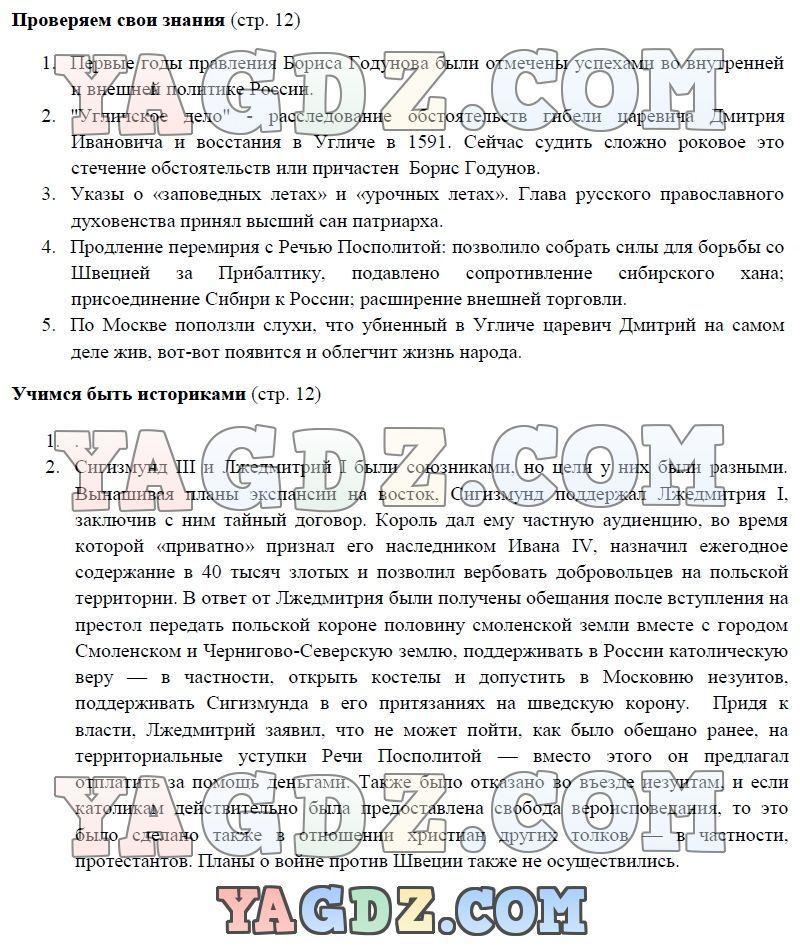 Гдз по экономике9класса р.с лукьянова