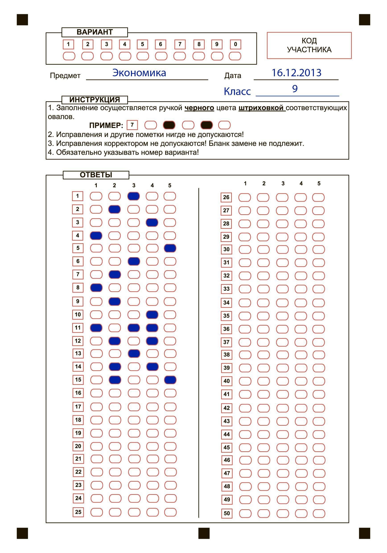 Готовые домашние задание по физики 8класса и готовые лабораторные задание громов